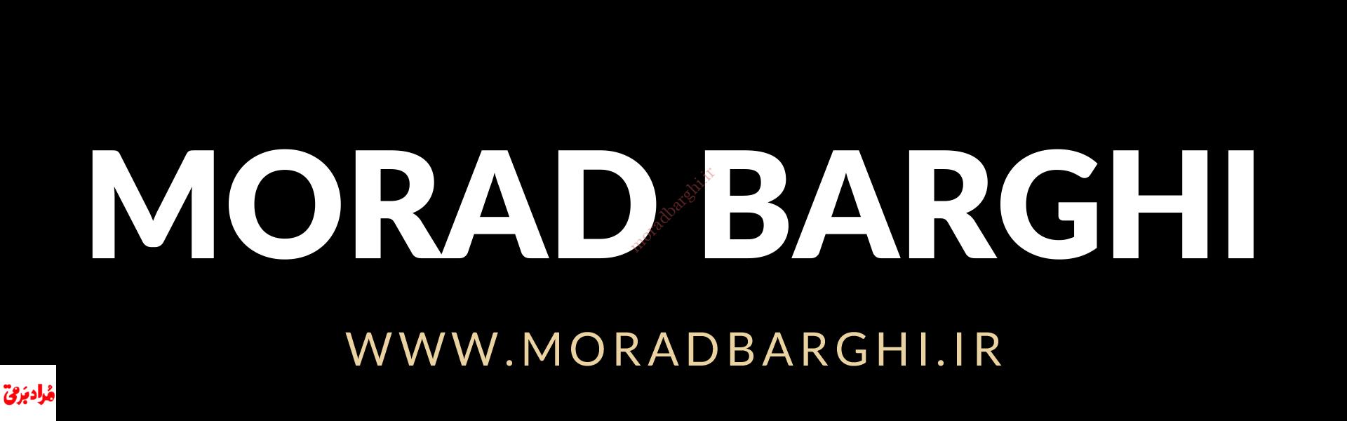 MORADBARGHI